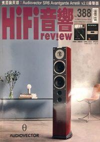 HiFi Review